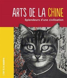 Floriane Herrero, Arts de la Chine : splendeurs d'une civilisation, Paris : Palette... , 2014.