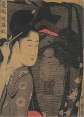 Chantal Kozyreff et Laurent Busine, Estampes japonaises : collections des Musées royaux d'Art et d'Histoire, Bruxelles : Musées royaux d'Art et d'Histoire , 1989.