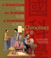 Jean-Michel Billioud, Le grand livre des sciences et inventions chinoises, Paris : Bayard Jeunesse, 2009.
