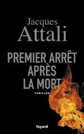Attali