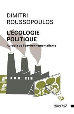Roussopoulos