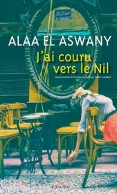 El Aswany