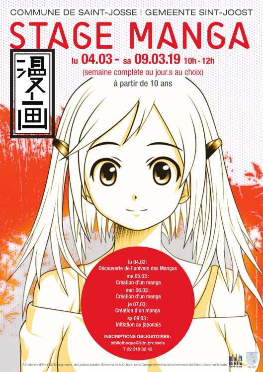 aff_stage_Manga-1